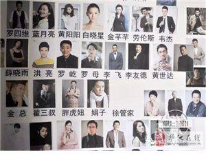 追踪!制片人露面谈判破裂,刘恺威江一燕主演新戏剧组将依法维权