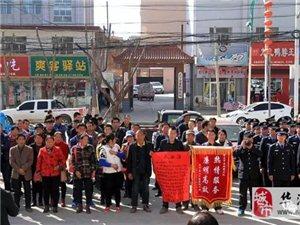 正宁县公安局举行涉案财物发还大会 返还失主53辆被盗摩托车