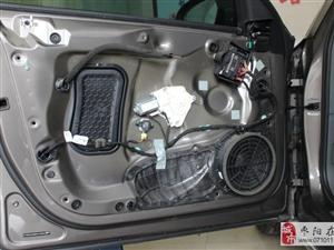 襄阳汽车音响改装――奥迪A6L升级意大利ATI悠扬三分频音响