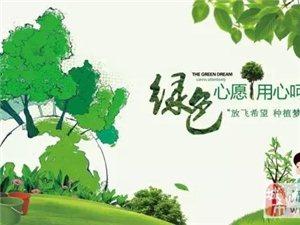 """""""放飞希望,种植梦想""""―酒泉首届踏青寻春欢乐营开营啦!"""