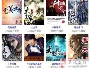 美国男子沉迷中国网络小说成功戒毒,网友们纷纷发来贺电……