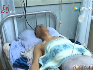 【视频】宾县男子头部被树砸伤,意识尚未清醒,春耕期间注意安全