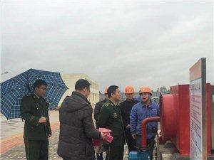 永丰公司LNG储配站接受消防设施专项安全检查