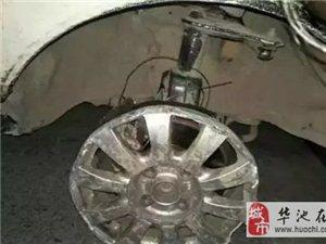 甘肃一酒驾司机肇事疯逃,竟把轮胎给跑没了