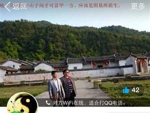 萍乡最好风水大师、萍乡祖坟风水?