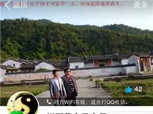 萍乡风水大师【名噪一时】萍乡最好的风水师江西萍乡风水大师