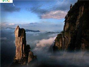 【俱程户外】明月山登山赏梯田活动