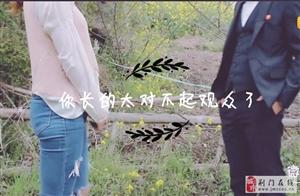 荆门本土微电影《在线锅》之《你长的太对不起观众了》爆笑来袭