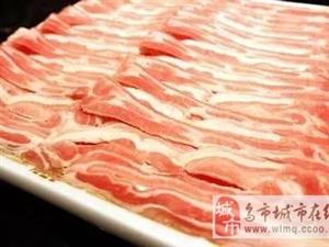 为什么说新疆羊肉比内地羊肉好吃?看到第三个我笑啦
