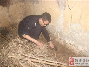 """筠�B一老人�蟀阜Q�X�被�I,民警""""掘地三尺""""�推湔一兀�"""