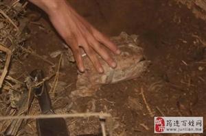 """筠连一老人报案称钱财被盗,民警""""掘地三尺""""帮其找回!"""