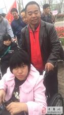 问花季与残友相约绿博园【3月31日义工活动】