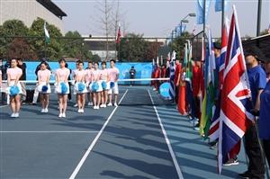 泸州老窖杯ITF国际男子网球巡回赛・泸州站盛大开幕