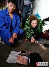 筠连两名贩毒的被抓获了,居然还配有火药枪!