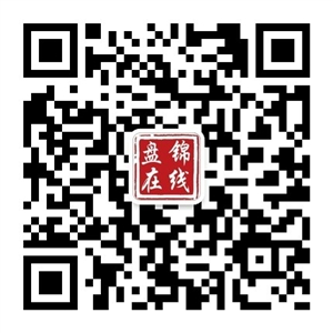 【公告】2017年清明节网上祭奠频道开通暨文明祭祀、低碳环保的倡议书