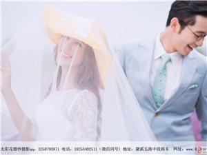 邹平太阳花婚纱摄影2599青岛旅拍最好的影楼婚纱照哪里拍的比较好