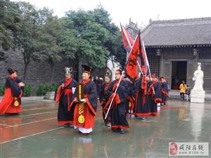 2017年(丁酉)陕西刘氏宗亲清明宗庙合祭大奠在西安举行