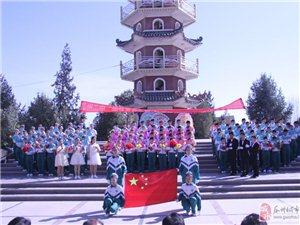"""瓜州二中缅怀革命先烈、弘扬民族精神""""清明节祭扫活动"""