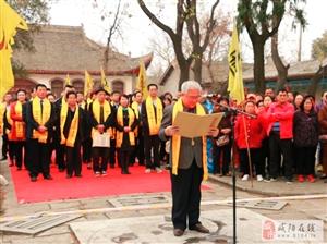 丁酉年清明节周陵举行了盛大公祭大典