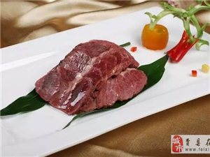 �M�h唯一一家鹿肉餐�d�砹耍���惠活�舆M行中.