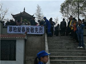 亚博BET8蓝天救援队20170402工作简报
