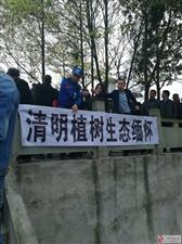 广安蓝天救援队20170402工作简报