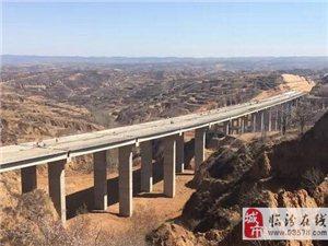 直击临汾至长治高速公路最新工程进展情况(图)