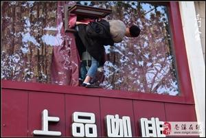 【苍溪】有人跳楼啦!【图】