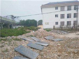 中国工农红军革命烈士墓碑该何去何从????