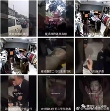 泸县太伏中学生坠亡