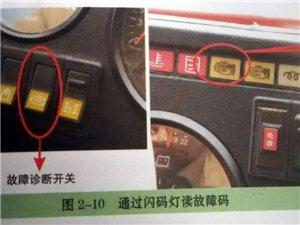柴油机故障常用的诊断方法