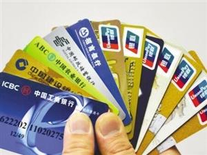 长期不用银行卡,账户会不会自动注销?