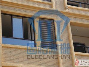 百叶窗――卧棂窗