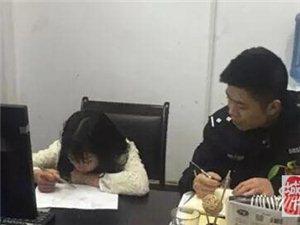 """筠连网友热心寻找的14岁""""失踪""""女孩,原来是想做这件事!"""