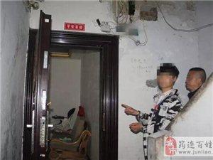 筠�B一位17�q少年多次行�`,在�N�E�r被民警抓�@!
