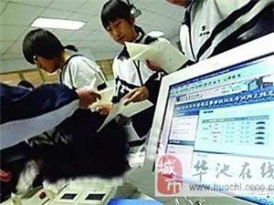 庆阳今年高考体育类专业生注意了,统考5日开始报名,首次实行网上报名!