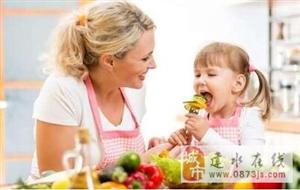 10个健康就餐习惯 大人和孩子都适用