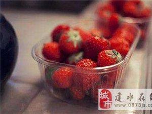 吃草莓可预防贫血!孕妇食用有3大好处