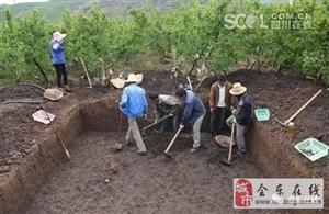 会理县发现古人类遗址:新石器、商周和春秋时代相衔接
