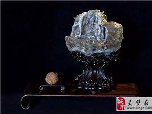 观赏石的发现与表达
