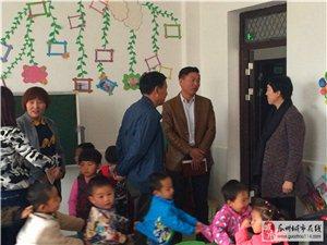 """瓜州县第一幼儿园开展""""手拉手""""帮扶活动"""