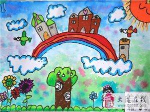 """求是义工助力奉献社区""""爱我家园""""主题儿童画展"""