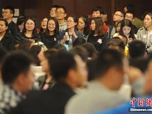 千余北京大学生扎堆速配4小时相亲500次