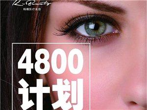 还在为单眼皮所困扰吗?为你解答常见的4种双眼皮类型!