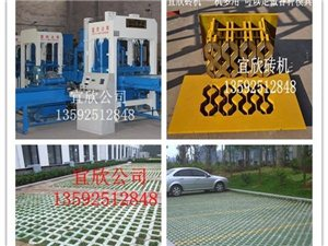 巩义哪里有市政植草砖机械,草坪植草砖机设备专业供应厂家