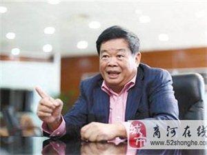 中国首善曹德旺:贫民窟的亿万富翁