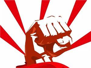 """2017白城海绵城市建设Day1,城市管理要求公布,扬尘、拥堵等""""扰民""""问题全解决!"""