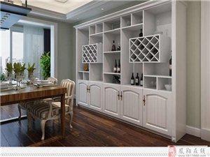和雅宅配――――-橱柜,鞋柜,酒柜,书柜,衣柜,榻榻米等