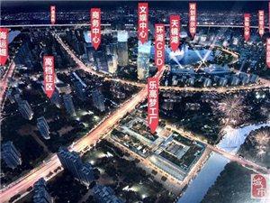 太仓市的项目你看了吗?我都看了!!―太仓绿地乐和城