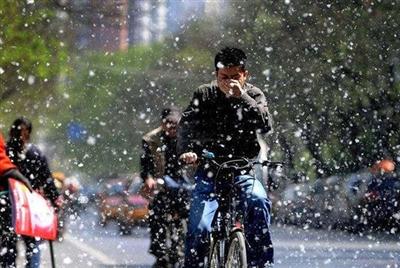 """注意:;4月绵阳城区""""暴雪""""红色预警来了!"""